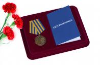 Медаль ВВС РФ Родина Мужество Честь Слава