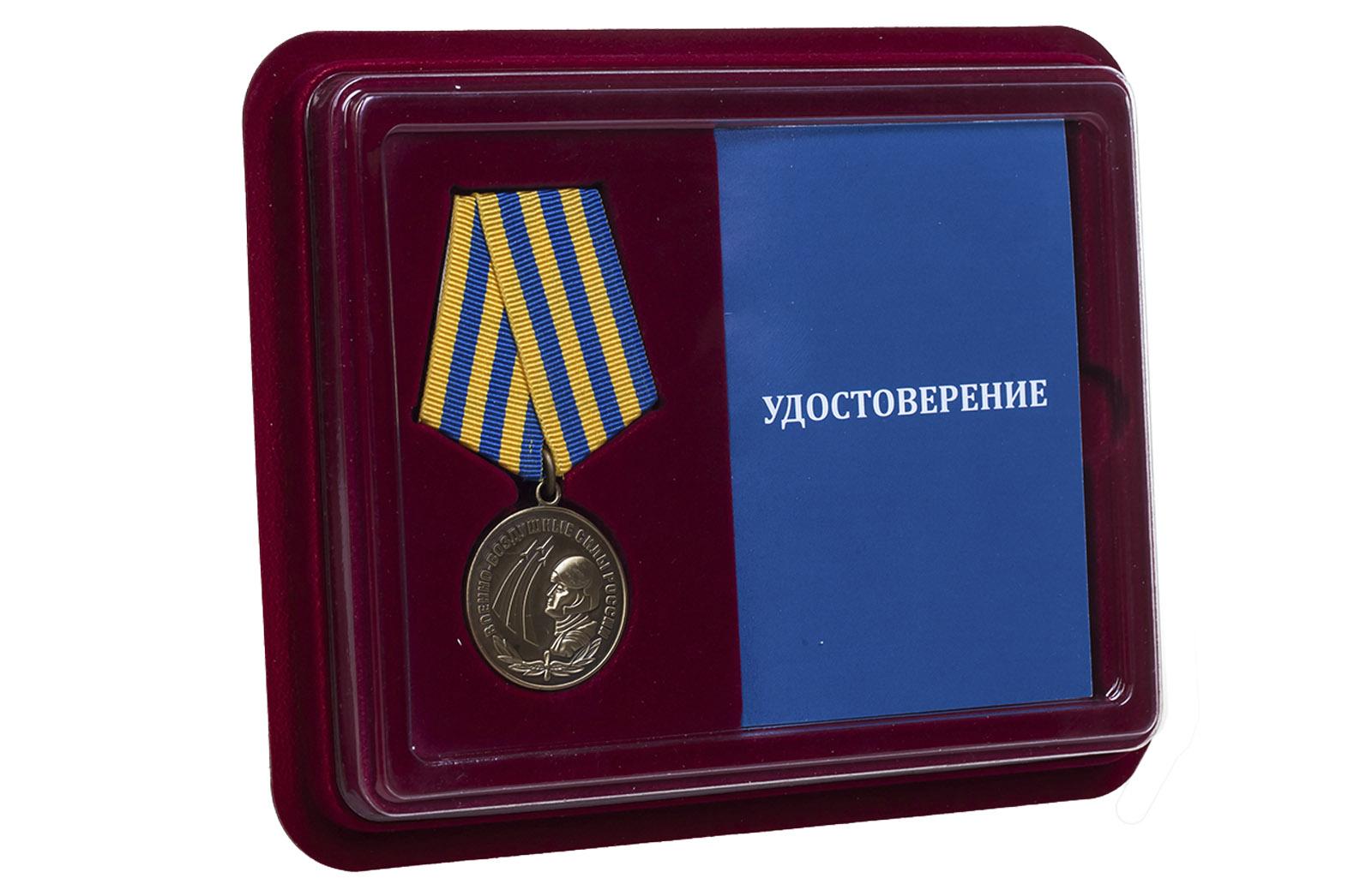 Купить медаль ВВС РФ Родина Мужество Честь Слава оптом или в розницу