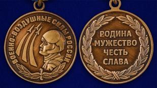 Медаль ВВС РФ Родина Мужество Честь Слава - аверс и реверс