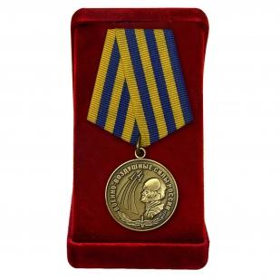Медаль ВВС России купить в Военпро