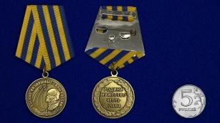 Медаль ВВС России «Родина Мужество Честь Слава» - сравнительный вид