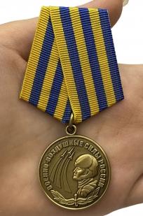 Медаль ВВС России «Родина Мужество Честь Слава» - вид на ладони