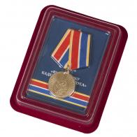 Медаль Выпускнику Кадетского Корпуса в наградном футляре