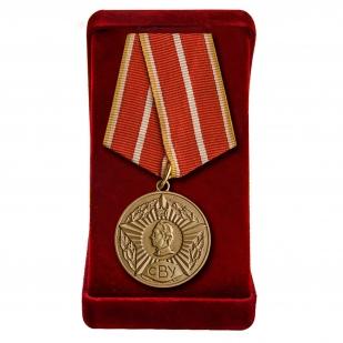 Медаль Выпускнику Суворовского училища в футляре