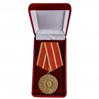 Медаль Выпускнику Суворовского училища купить в Военпро
