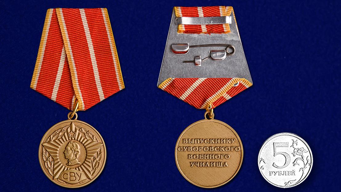 Заказать медаль Выпускнику Суворовского военного училища