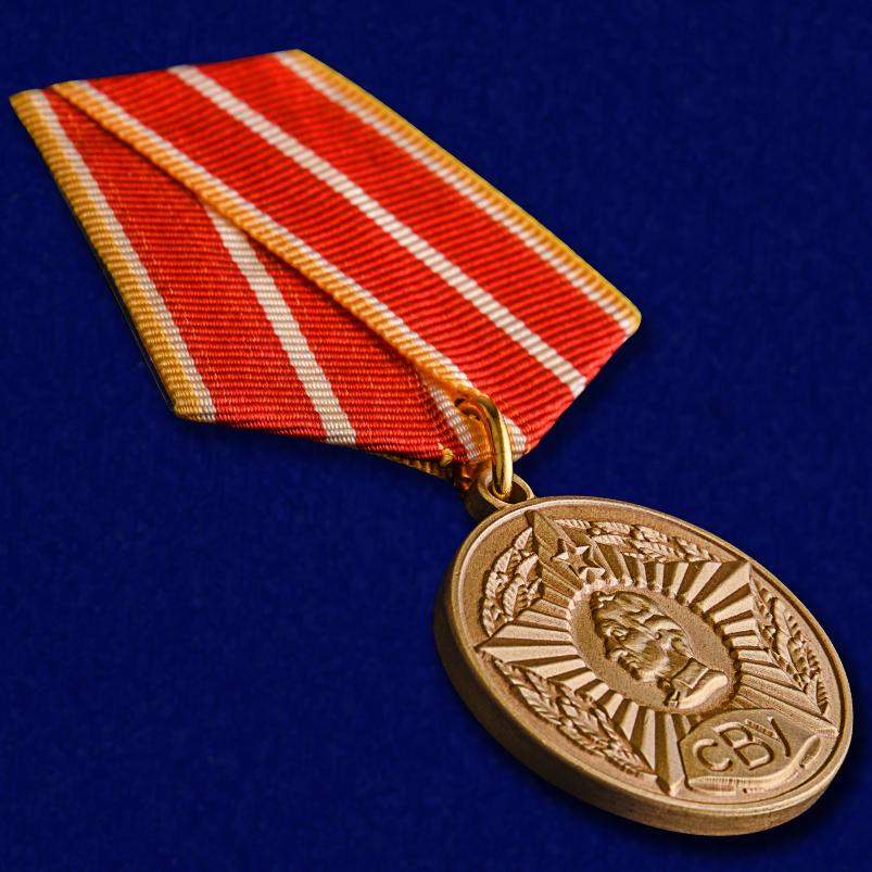 Цена медали Выпускнику Суворовского военного училища