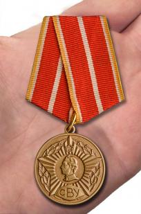Медаль Выпускнику Суворовского военного училища с доставкой