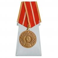 Медаль Выпускнику Суворовского военного училища на подставке