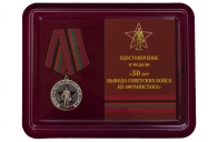"""Медаль """"Выводу войск из ДРА - 30 лет"""""""