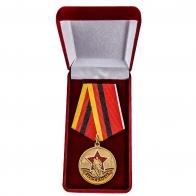 Медаль Ветерану ГСВГ заказать в Военпро