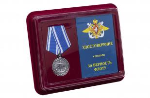 "Медаль ВМФ ""За верность флоту"" в футляре"