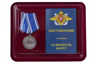 """Медаль ВМФ """"За верность флоту"""" купить в Военпро"""