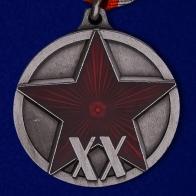 Муляжи наград СССР в Кемерово