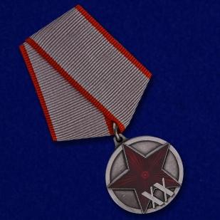Реплики медалей СССР в интернет-магазине Военпро