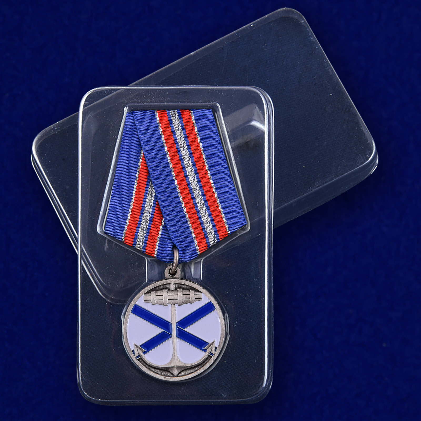 "Медаль ""Андреевский флаг"" в футляре"