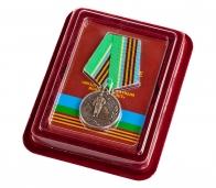 """Медаль юбилейная """"85 лет ВДВ"""" в наградном футляре с покрытием из флока"""
