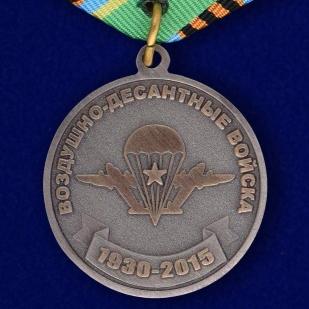 """Медаль юбилейная """"85 лет ВДВ"""" в наградном футляре с покрытием из флока в подарок"""