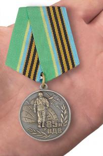 """Медаль юбилейная """"85 лет ВДВ"""" в наградном футляре с покрытием из флока - вид на ладони"""