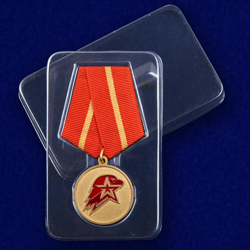 Молодежная медаль 1 степени в футляре