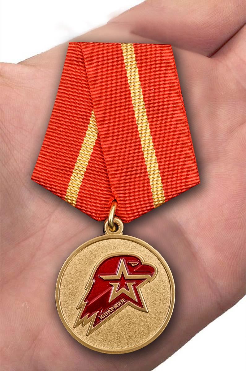 Медаль Юнармии 1 степени в футляре с удостоверением - вид на ладони