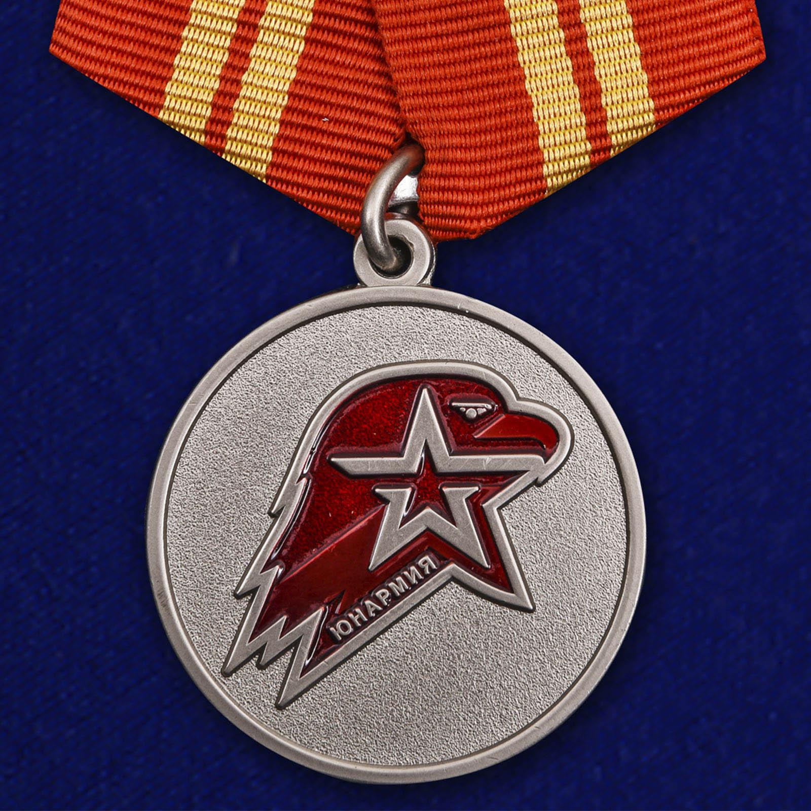 Молодежная медаль 2 степени