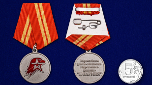 Заказать Молодежная медаль 2 степени
