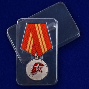 Молодежная медаль 2 степени в футляре