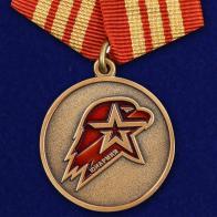Молодежная медаль 3 степени