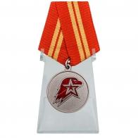 Медаль Юнармия 2 степени на подставке
