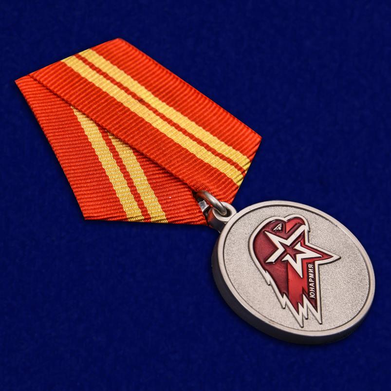 Юнармейские награды по цене производителя