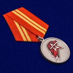 """Медаль """"Юнармия"""" 2 степени в наградном футляре высокого качества"""
