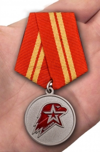 """Медаль """"Юнармия"""" 2 степени в наградном футляре с доставкой"""