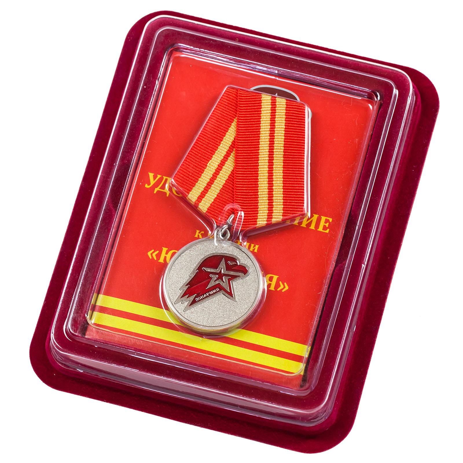 """Медаль """"Юнармия"""" 2 степени в наградном футляре"""