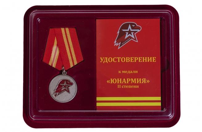 """Медаль """"Юнармия"""" купить в Военпро"""