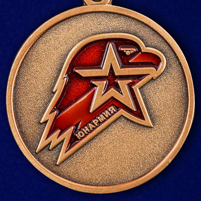 Медаль Юнармия 3 степени