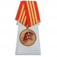 Медаль Юнармия 3 степени на подставке