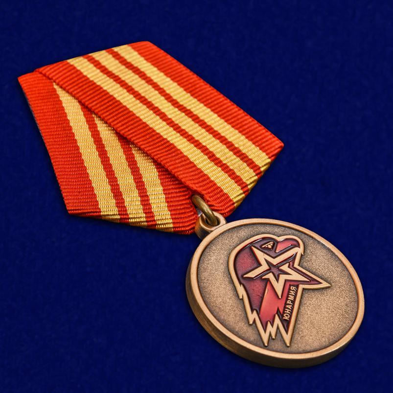 """Медаль """"Юнармия"""" 3 степени в бордовом футляре высокого качества"""