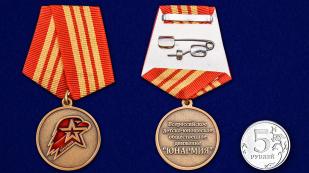 """Заказать медаль """"Юнармия"""" 3 степени в бордовом футляре"""