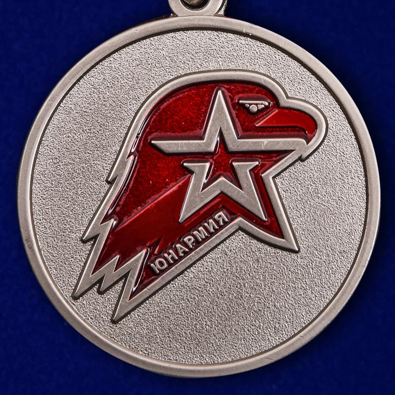 """Медаль """"Юнармия"""" заказать в Военпро"""