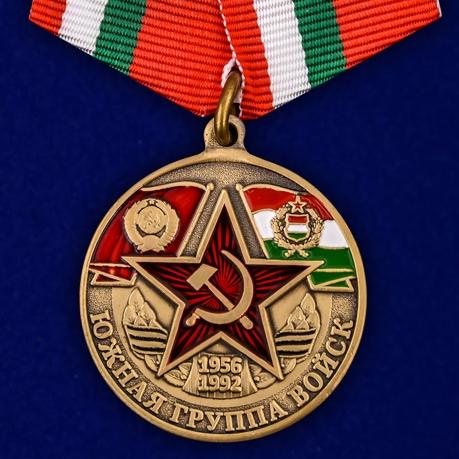 """Медаль """"Южная группа войск"""""""