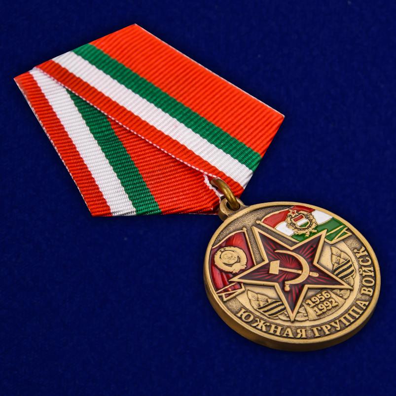 Медаль Южная группа войск 1956-1992 - общий вид