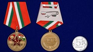 Медаль Южная группа войск 1956-1992 - сравнительный вид
