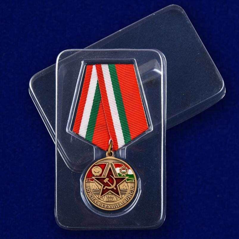 """Медаль """"Южная группа войск"""" в футляре"""