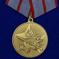 """Медаль """"За активную военно-патриотическую работу"""""""