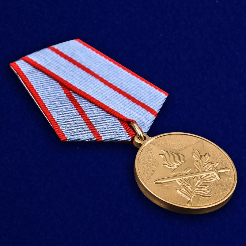 """Медаль """"За активную военно-патриотическую работу"""" высокого качества"""