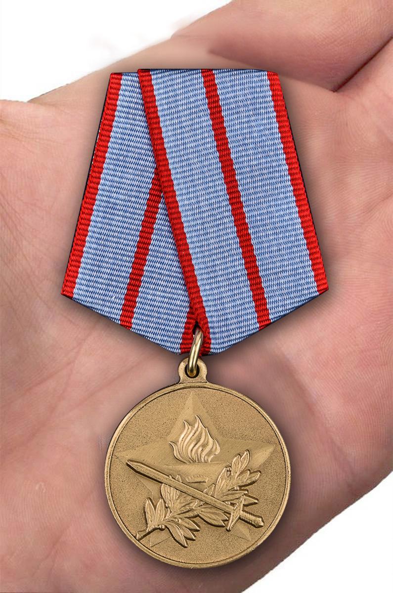"""Заказать медаль """"За активную военно-патриотическую работу"""""""