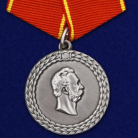 """Медаль """"За беспорочную службу в полиции"""" Александр II"""