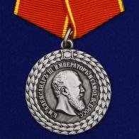 """Медаль """"За беспорочную службу в полиции"""" (Александр III)"""