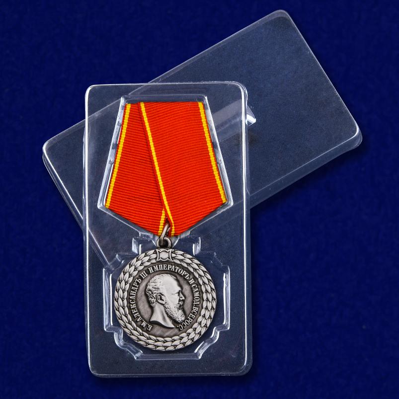 """Медаль """"За беспорочную службу в полиции"""" (Александр III) с доставкой"""